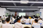 深圳嘉华启蒙星专业QM1903班举办家长会